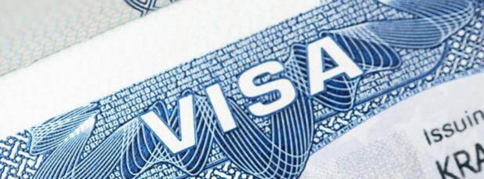 US Visa/Passport News | US Visa Help